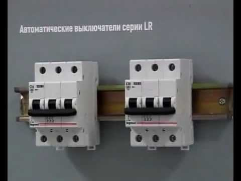 Автоматические выключатели (защитные)