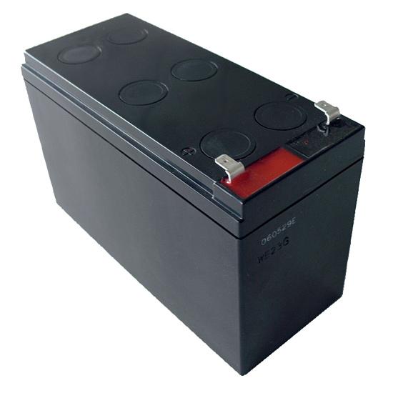 Батарея для опрыскивателя