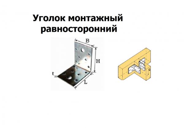 На фото метизы для соединения деревянных деталей