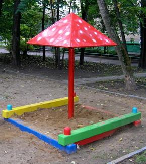 Не правда ли, похож на пляжный зонт?