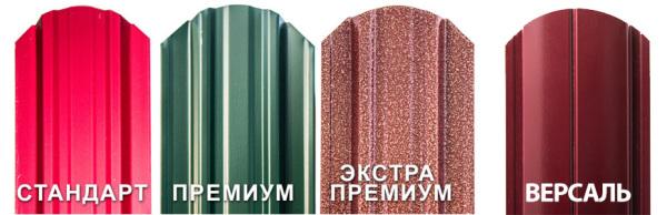 Некоторые формы и цветовые решения материала.