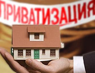 Приватизация земельного участка – рекомендованная мера