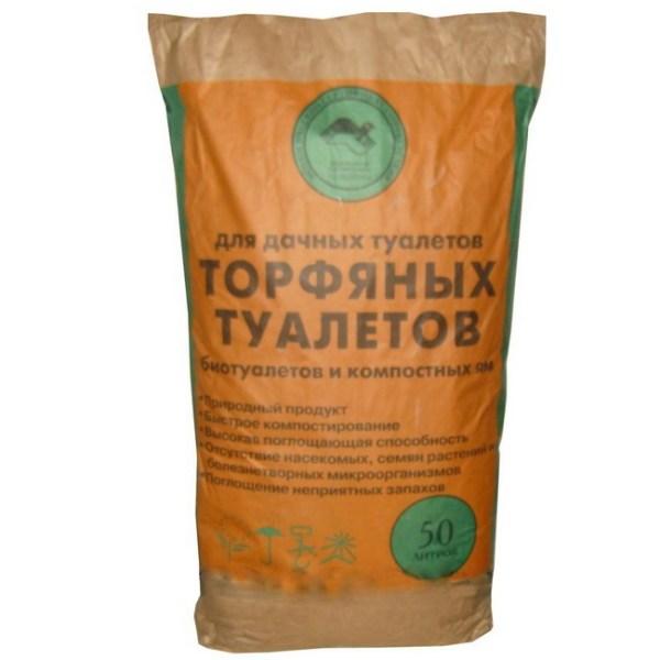 Торфяное вещество