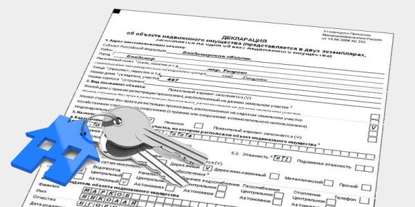 Цена вопроса – пару сотен рублей, а результат – дом в собственность.