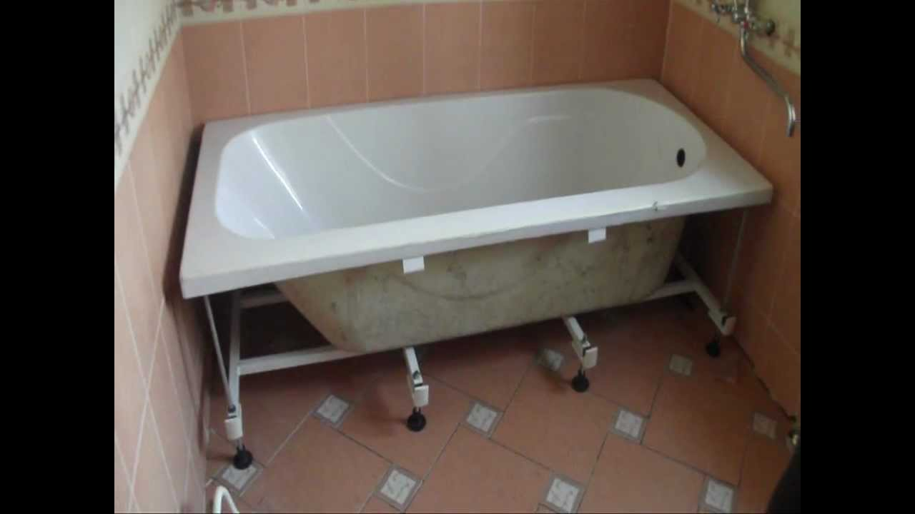 Каркас для ванн своими руками