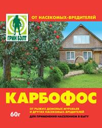 Карбофос – отличная защита от вредителей сада