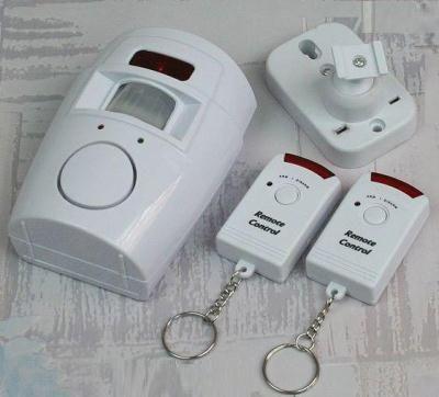 Комплект автономной сигнализации