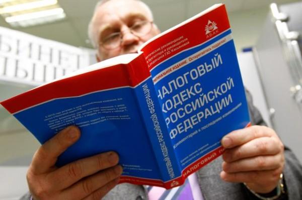 Помимо налогового кодекса РФ, на ставки могут влиять местные законы.