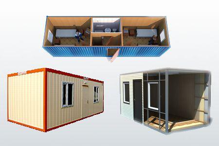 Типовое расположение комнат с использованием всего одного контейнера