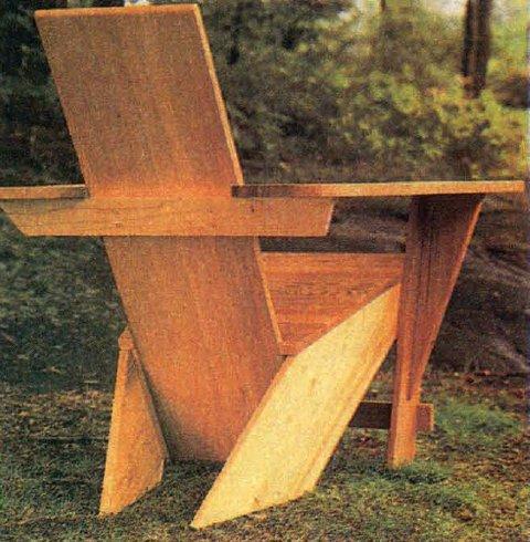 Задний вид садового кресла